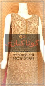 Rs.85000/- bridal set with work on dupatta and lehnga. For Order Call/ Whatsapp 03215179209 0514932070
