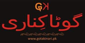 Gota Kinari